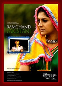Nandita Das in Ramchand Pakistani