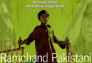 Ramchand Pakistani - new face of Lollywood