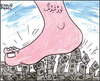 www.views.pk