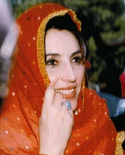 1st death anniversary of Benazir Bhutto