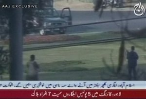 Terrorists firing in Lahore