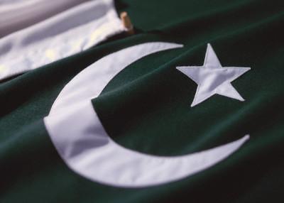 جیوے جیوے پاکستان