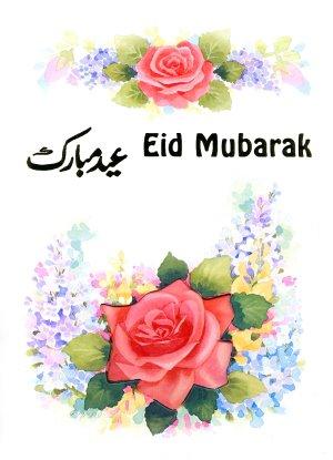 eid-mubarik