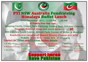Pakistan Tehreek-e-Insaf (NSW) Fundraising Lunch