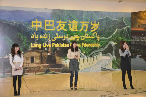 Pak-China friendship