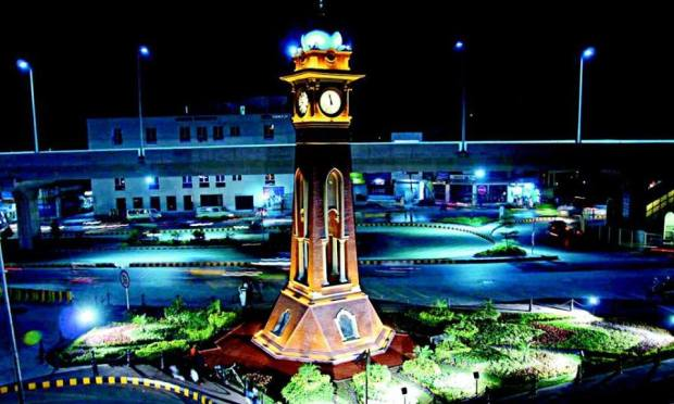 Mazang Clock Tower