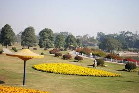 Gulshan Iqbal Park