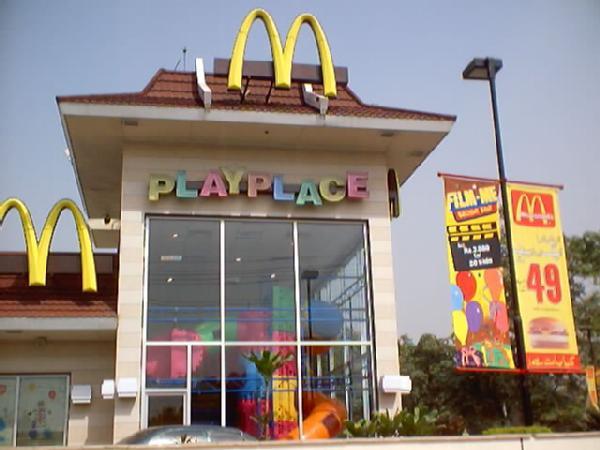 McDonalds Fortress Stadium Lahore