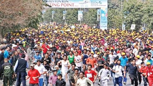 Lahore Marathon
