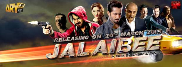 Jalaibee - the movie